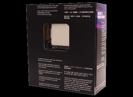 processador-intel-bx80684i78700k-03