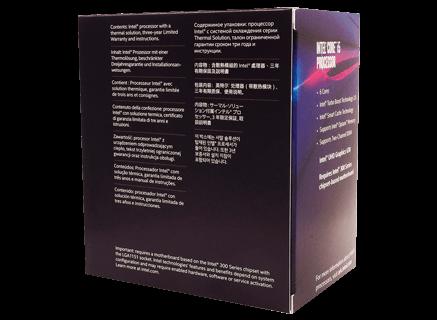 processador-intel-bx80684i58400-02