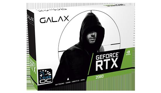 galax-2080-28nsl6mdw7g2-04