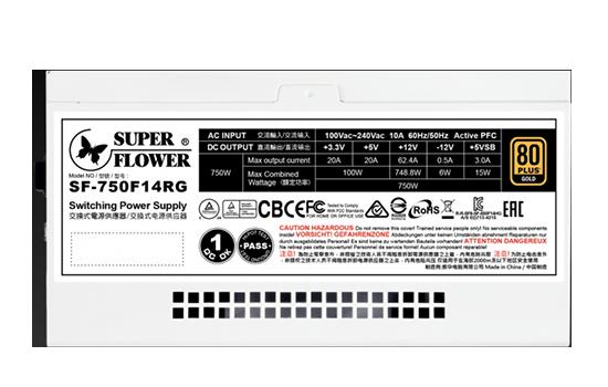 SF-750F14RG(WH)