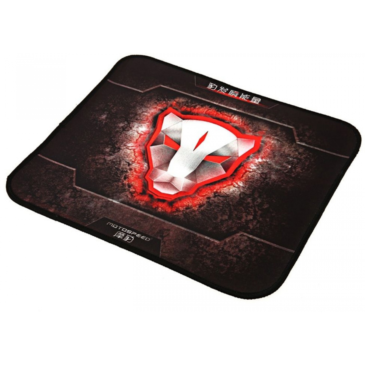 Mousepad Gamer Motospeed P70 Médio Red FMSMP0003MDI