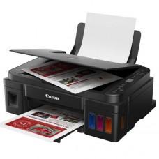 Impressora Multifuncional Canon, Pixma G3111, Wireless, Jato de Tinta, Colorida, Bivolt, 2315C021AA