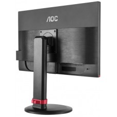 Monitor AOC Gamer Hero G2460PF LED 24 Pol FULL HD 1MS 144HZ FREESYNC VGA /DVI/DISPLAY PORT/HDMI  - Open Box