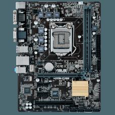 Placa Mãe Asus H110M-C/BR, Chipset H110, Intel LGA 1151, mATX, DDR4