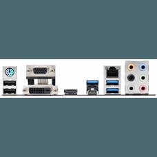 Placa Mãe Asus Prime B250M-PLUS/BR, Chipset B250, Intel LGA 1151, mATX, DDR4
