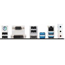 Placa Mãe MSI B450M PRO-VDH PLUS, Chipset B450, AMD AM4, mATX, DDR4